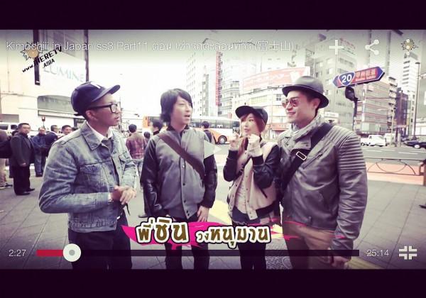TV Kimochiii in Japan ss3