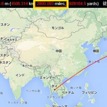 "Tamaによる""bonus tracks 2556″ #5 ""2,800 Miles 2556 Mix""レビュー"