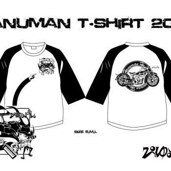 Hanuman T-Shirt 2015