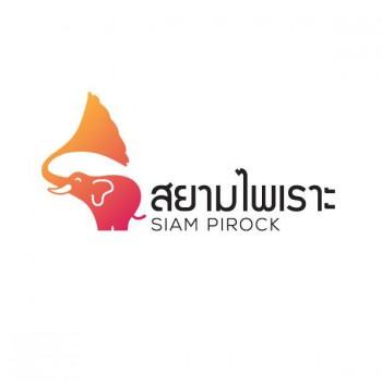 Siampirock のバンド達をカバー