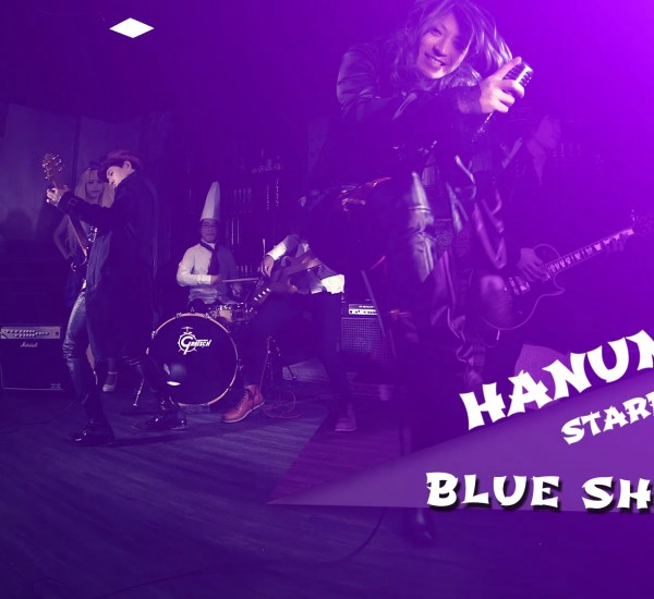 Hanuman – Blue Shower
