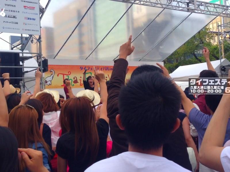 タイフェスティバル in 名古屋 2015