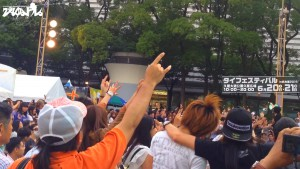 タイフェスティバル in 名古屋