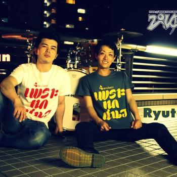 new performer Ryuta and Gan