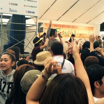 タイ・フェスティバル in 名古屋 2015(2日目) ハイライト
